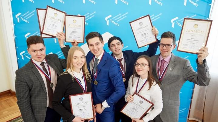 В ТюмГУ чествовали победителей и призеров олимпиады школьников