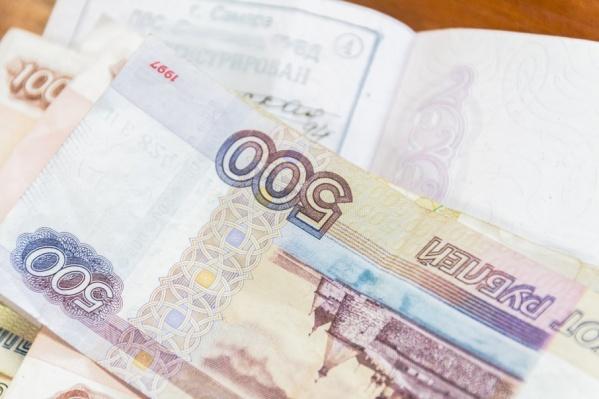 Патент на работу стоит примерно 1500 рублей
