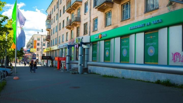 Половина южноуральских вкладчиков «Югры» оставили деньги в банках-агентах