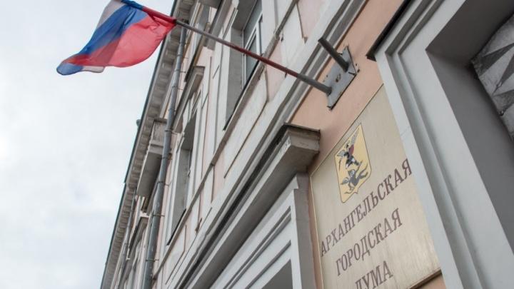 Анонимный «одобрямс»: архангельские депутаты пошли против прокуратуры в «водоканальном» вопросе