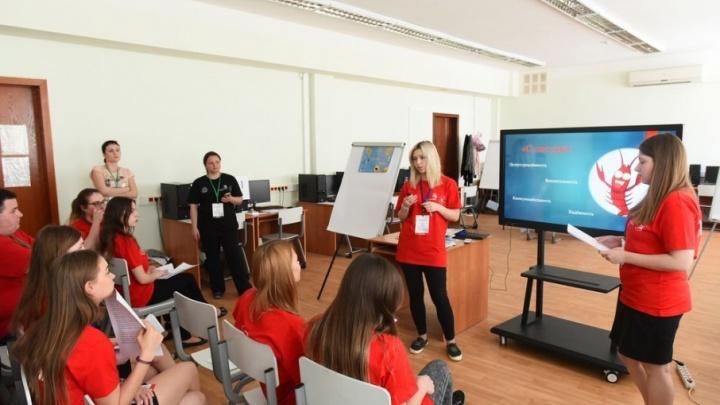 В ДГТУ прошел вузовский чемпионат по стандартам WorldSkills Russia
