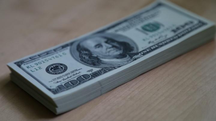 В Волгограде две аферистки сняли порчу за 20 тысяч долларов