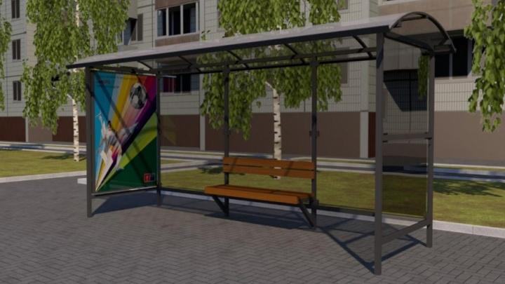 В Самаре заменят 88 остановок общественного транспорта: список улиц