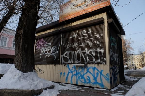 Киоски на придомовой территории теперь оказались под запретом