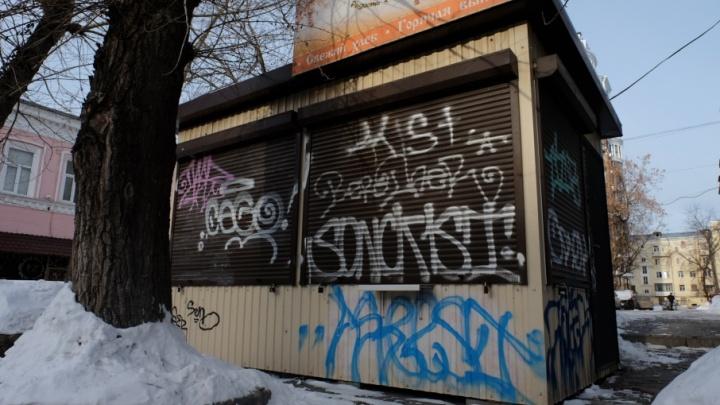 Пермская гордума запретила устанавливать киоски во дворах жилых домов