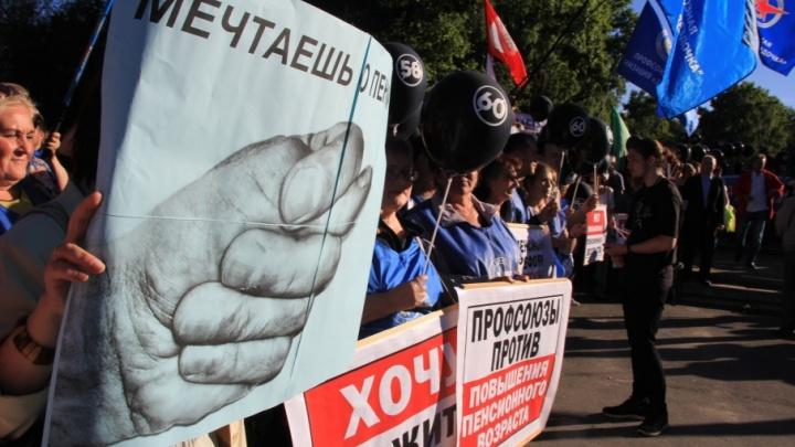 «Хочу дожить до пенсии»: профсоюзы Архангельской области провели массовый пикет