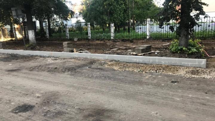 В центре Ярославля отказались от парковочных карманов