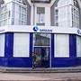 БИНБАНК вошел в «500 крупнейших компаний России»