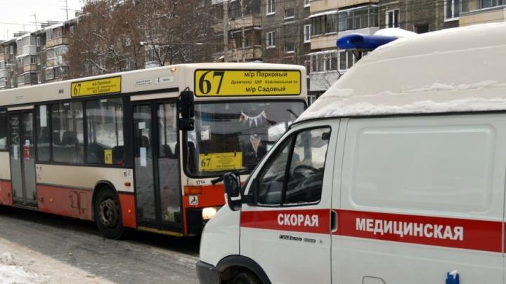 Куда пожаловаться на все: что делать, если пермяку нахамили в автобусе, а водитель вез его как дрова