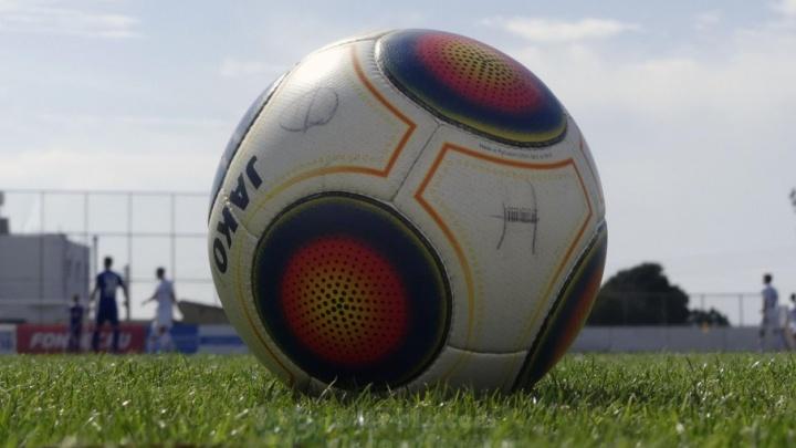 Волгоградский «Ротор» сыграет первый матч в году