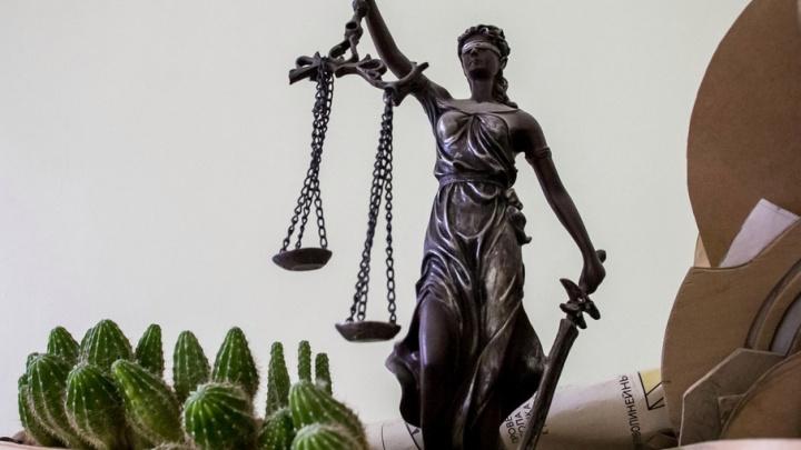 За эмоциональное хамство в суде архангелогородцу грозит срок
