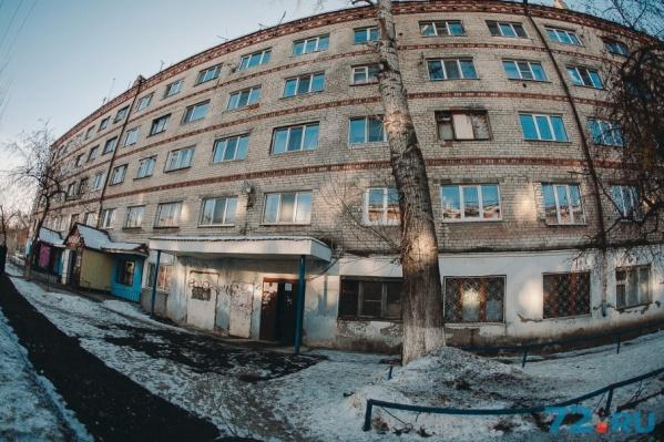 Дом признали аварийным в декабре 2017 года