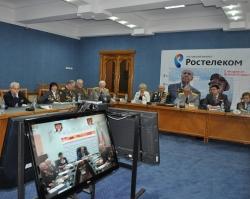 «Ростелеком» обеспечил видоконференцсвязью встречу ветеранов ВОВ