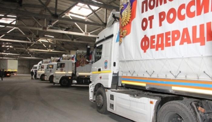 На Донбасс из Ростовской области власти отправили более 400 тонн гуманитарного груза