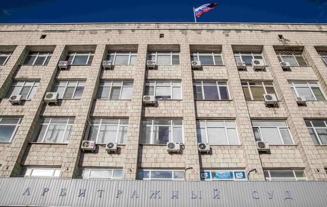 Волгоградский «МАН» выплатит государству 180 миллионов рублей налогов и штрафов