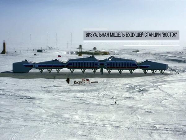 кадр из видео/РГО