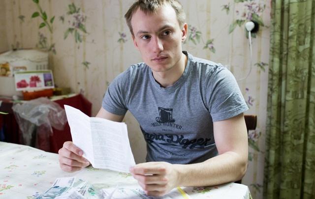 Ярославцев переводят на новую систему оплаты ЖКХ: как это отразится на кошельках
