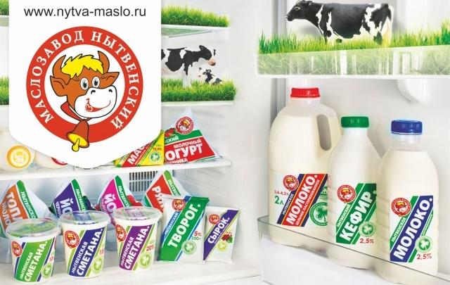 «Нытвенский» порадует пермяков маслом в экономичной упаковке по 800 граммов