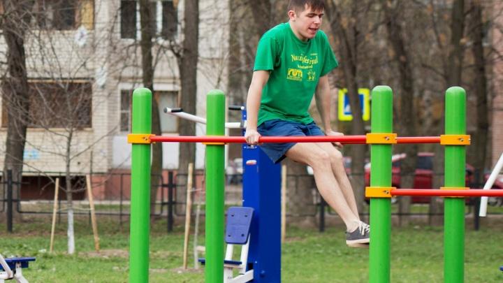Ярославцы попали в список самых спортивных россиян