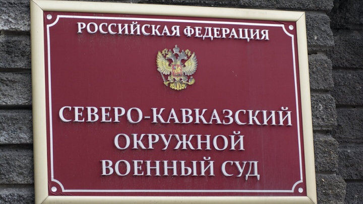 В Ростове вынесут приговор банде, покушавшейся на жизнь полицейских