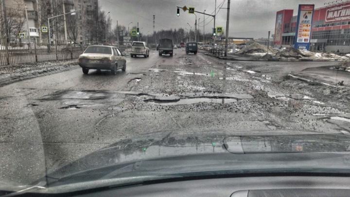 Чиновники назовут ярославцам имена тех, кто виноват в разваливающихся дорогах