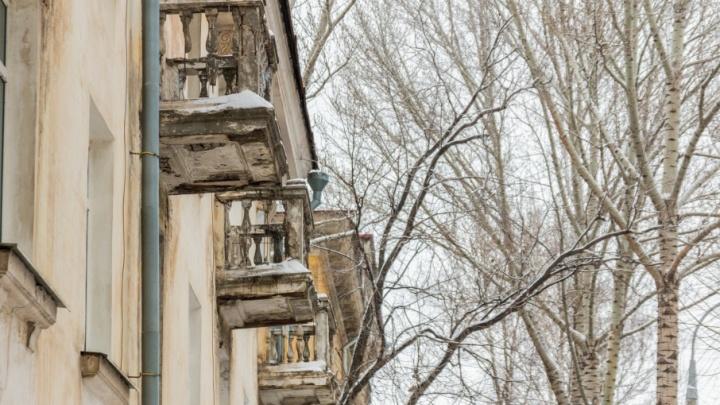 В Самаре хотят развивать квартал в границах Павлова, Вольской и Краснодонской