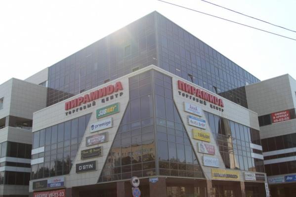 Если 2 ТЦ в Архангельске не устранят нарушения, их могут закрыть, как ТЦ «Омега» в Северодвинске