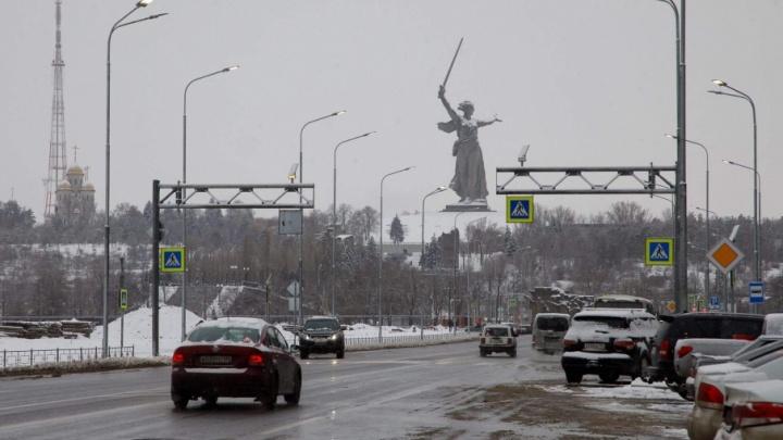 В Волгограде пройдут слушания по строительству автодороги на улице Химической