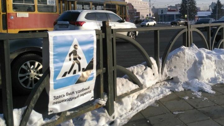 Помним, любим, ждём возвращения: на 8 Марта появился мемориал в память об исчезнувшем пешеходном переходе