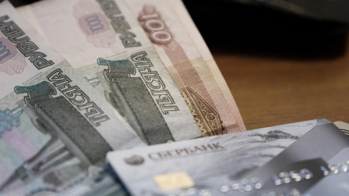В Пермском крае осудили мошенников, похитивших у банка 16 миллионов рублей