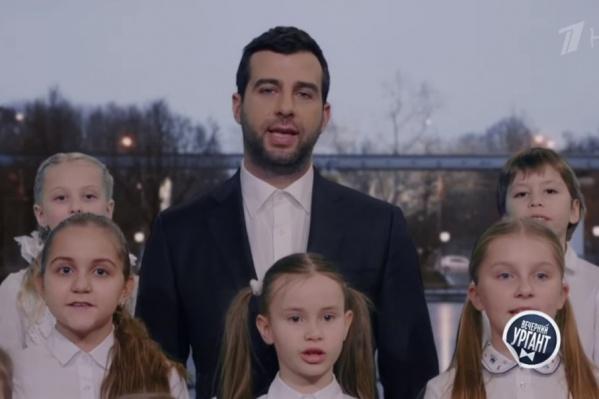 В роли Анны Кувычко в пародийном ролике выступил сам Иван Ургант