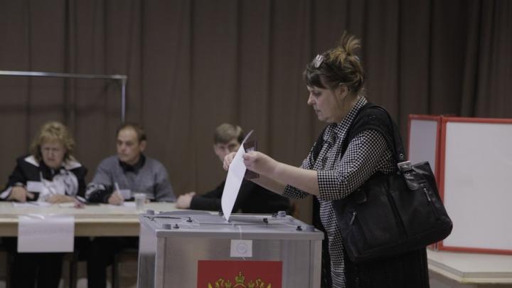 Проголосовать за президента ярославцы смогут без открепительного удостоверения