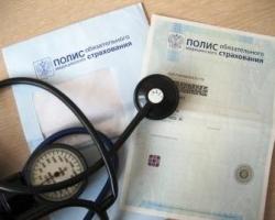 Обменяйте свой медицинский полис ОМС и получите подарки от страховой компании