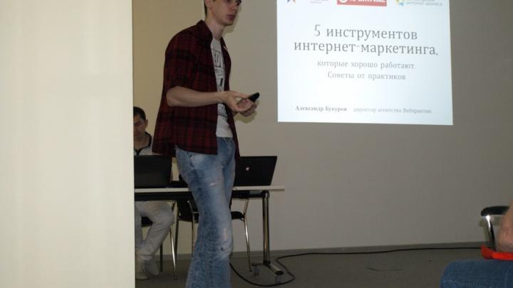О современных тенденциях онлайн-продаж расскажут на бесплатном семинаре в Ростове