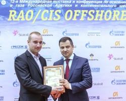 Заместитель министра энергетики РФ наградил операторов ЯНОСа
