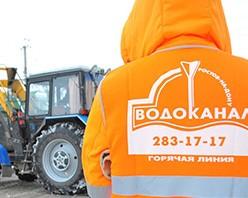 Ростовский Водоканал заменил свыше 14 тысяч метров сетей