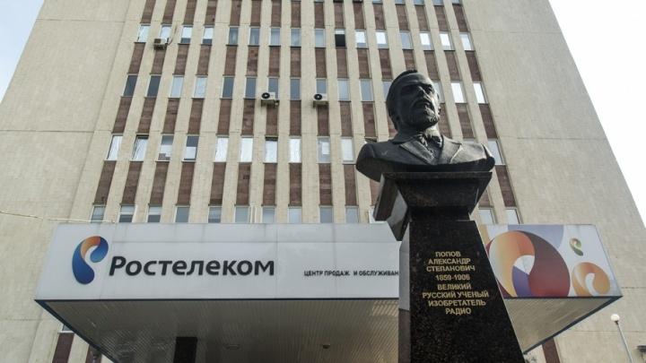 Новое направление: «Ростелеком» будет обслуживать сети операторов связи в ЮФО и СКФО