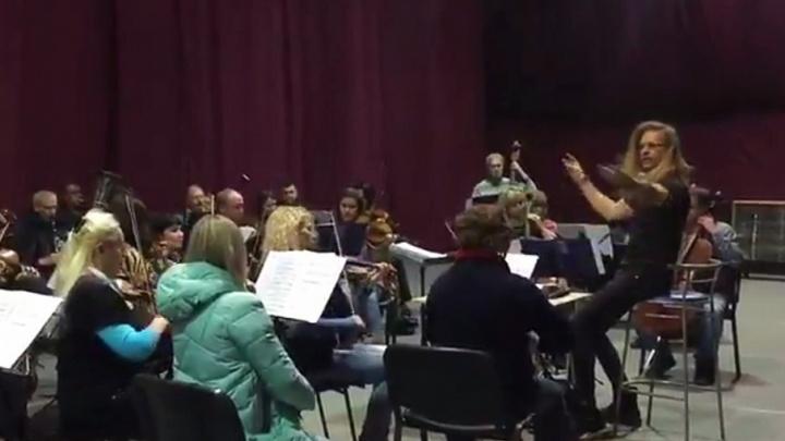 Музыканты симфонического оркестра готовятся «взорвать» Волгоград с легендарной «Арией»