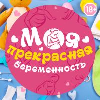 Осталась одна неделя для приема заявок на фотоконкурс от 72.ru
