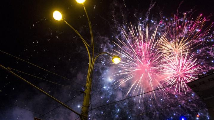 Звезды в куполе и байкеры: что будет в ростовских парках в праздничные выходные