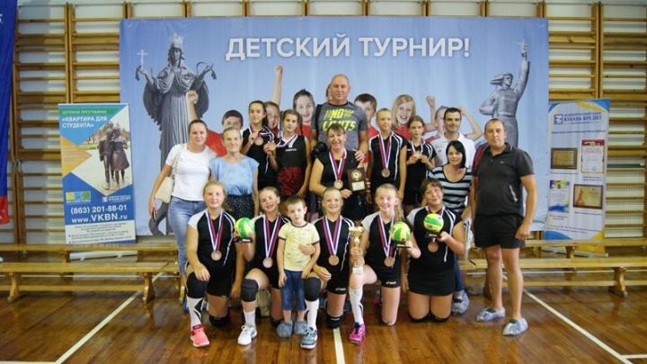 Банк «Кубань Кредит» стал партнером турнира по волейболу