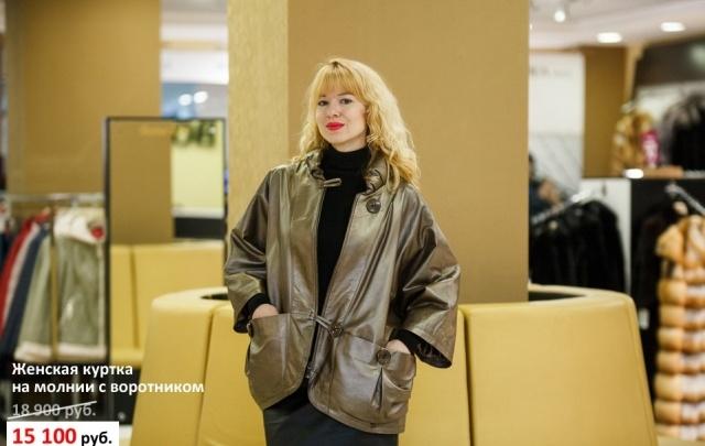 Что делает женщину моложе: пальто или кожаная куртка?