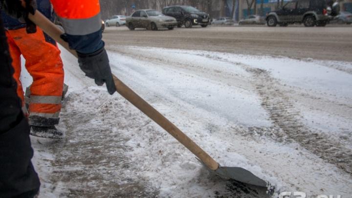 Жителя Самарской области отправили отрабатывать долг перед сыном в 540 тысяч рублей