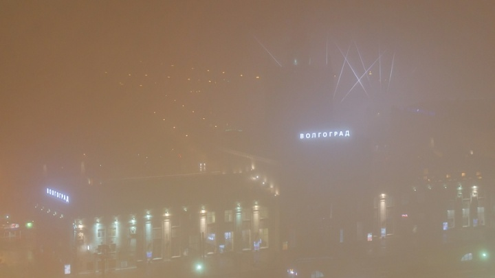 Волгоград затянет сильными туманами