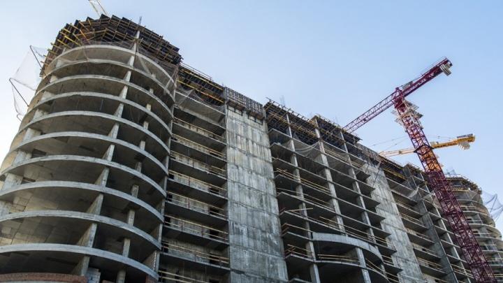 Жилищный комплекс «Южный» достроит новый инвестор