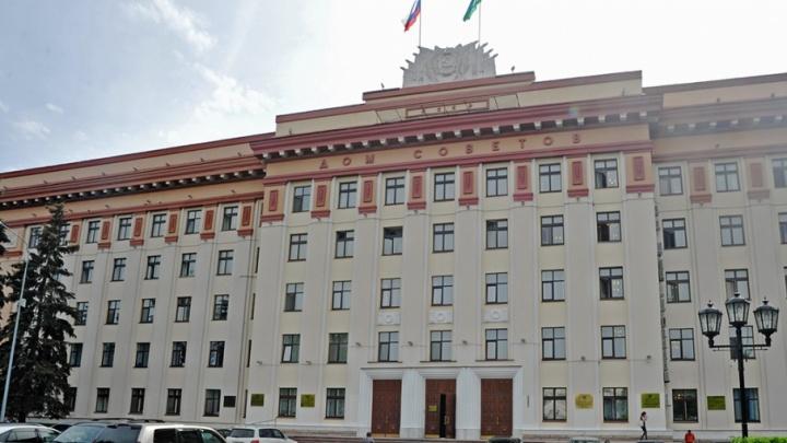 У одного — дом на Кипре, у другого — отель в Германии: 10 самых богатых депутатов тюменской облдумы