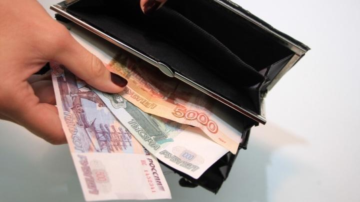Экс-бухгалтер ТСЖ в Котласе осуждена за финансовые махинации