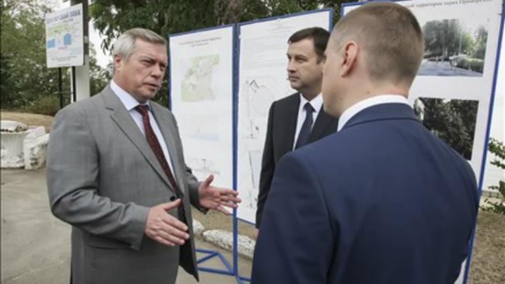 Приморский парк в Таганроге отремонтируют за 61 млн рублей