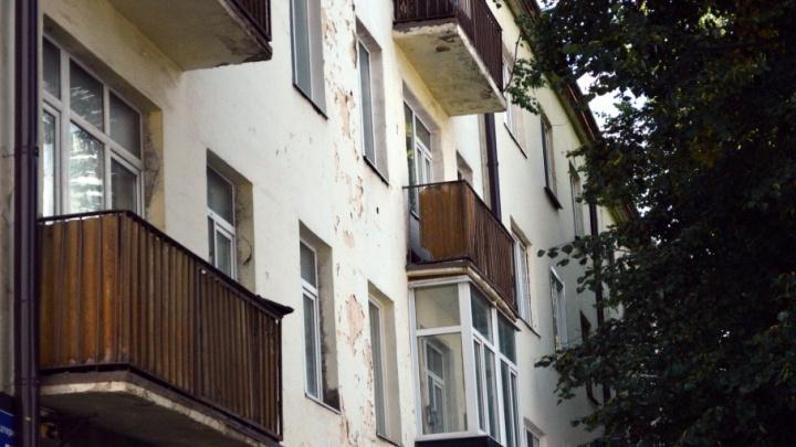 Исключают балконы и лоджии: жители Прикамья могут снизить плату за капремонт