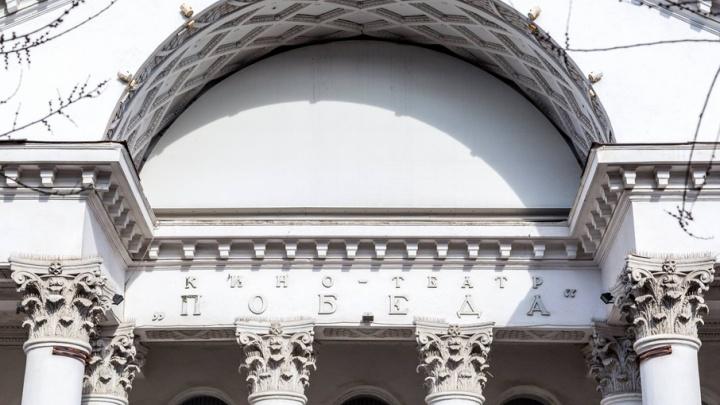 Кинотеатр «Победа» в Волгограде перекроят под кукольный театр и кружки